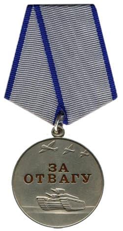 http://ordenrf.ru/upload/nagrady/medal-za-otvagu.jpg