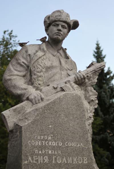 Памятник Лени Голикову