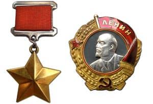 Награды Героя Советского Союза