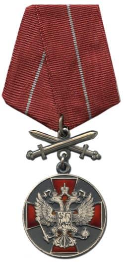 За заслуги перед Отечеством 2 степени  с мечами