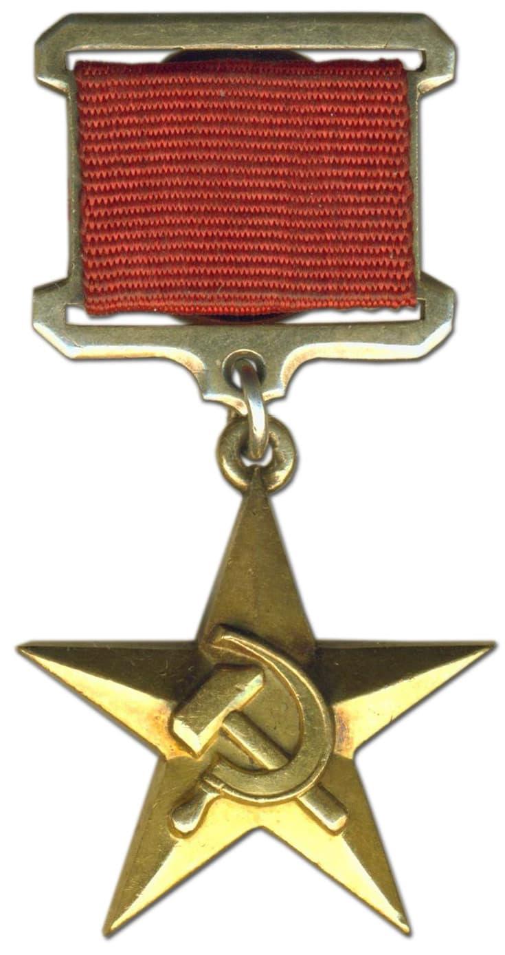 Звезда героя россии из чего сделана список монет россии 2017 года
