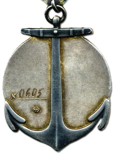Медаль Ушакова оборот
