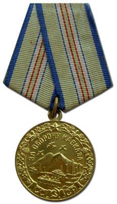 Изображение медали За оборону Кавказа