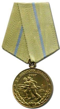 аверс медали за оборону Одессы
