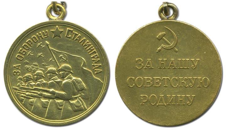 Изображение медали За оборону Сталинграда