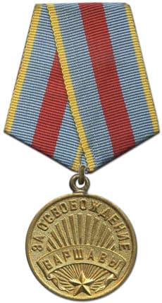 Колодка с Медалью «За освобождение Варшавы»