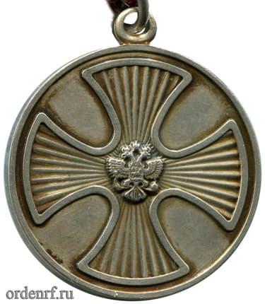 """Медаль """"За спасение погибавших"""""""