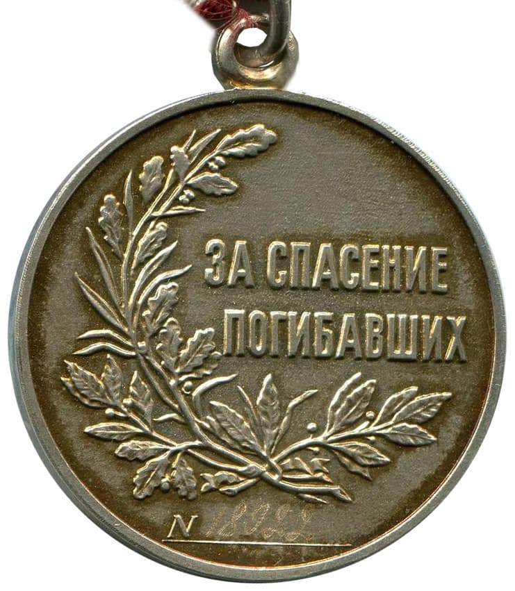 Медаль за спасение погибавших фото сан августин германия