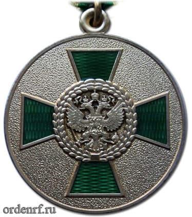"Медаль ""За труды по сельскому хозяйству"""