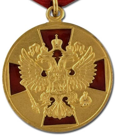 """Медаль ордена """"За заслуги перед Отечеством""""  первой степени"""