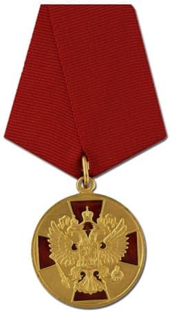 """Медаль ордена """"За заслуги перед Отечеством""""  1 степени"""