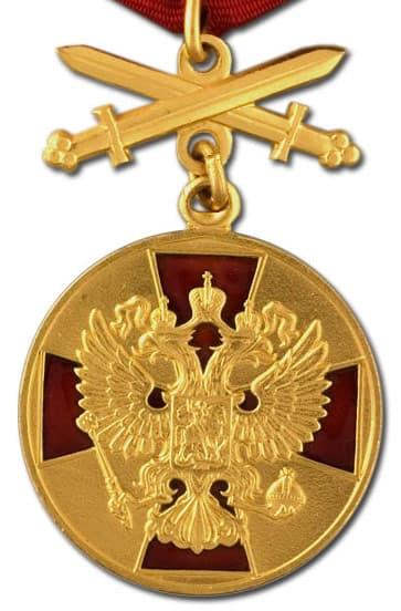 """Медаль ордена """"За заслуги перед Отечеством""""  первой степени с мечами"""