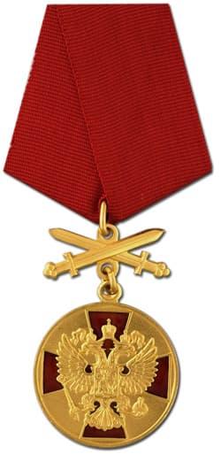 Медаль ордена За заслуги перед Отечеством  1 степени с мечами