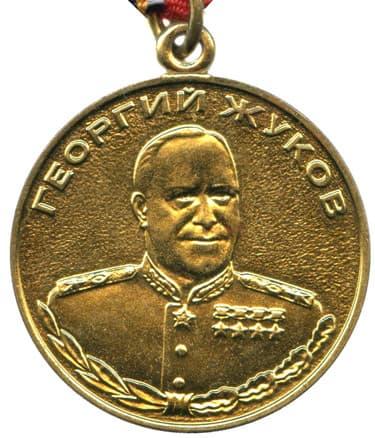 Медаль Жукова аверс