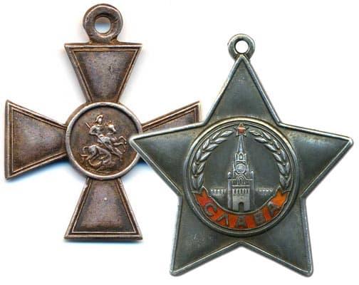 Ордена и медали СССР - награды России