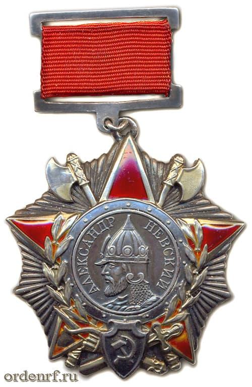Орден Александра Невского подвесной
