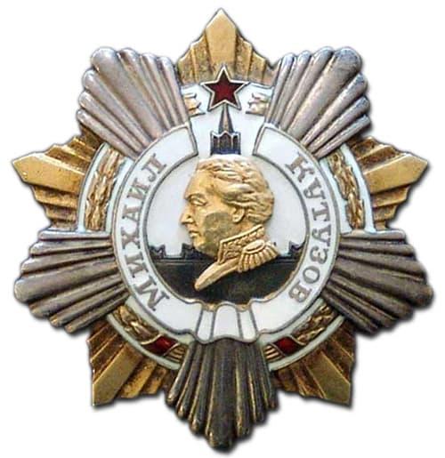 Орден Кутузова первой степени