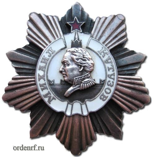 Орден Кутузова второй степени
