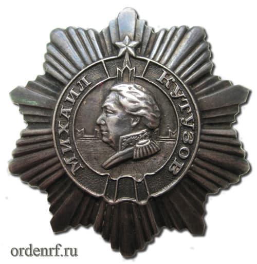 Орден Кутузова третьей степени