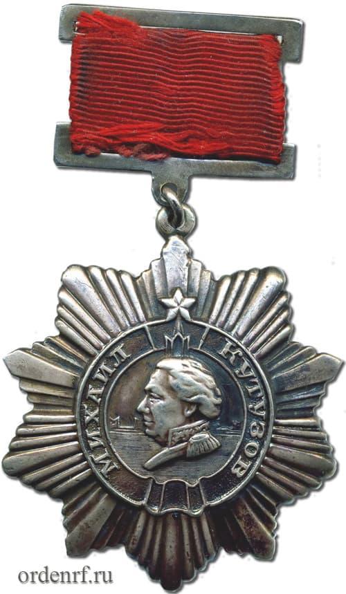 Орден Кутузова третьей степени подвесной