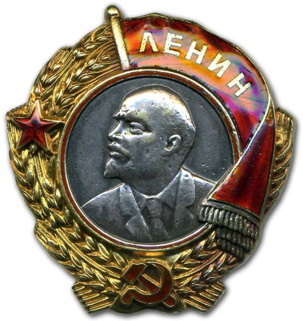 "Орден Ленина 2 тип ""серебряная голова"""