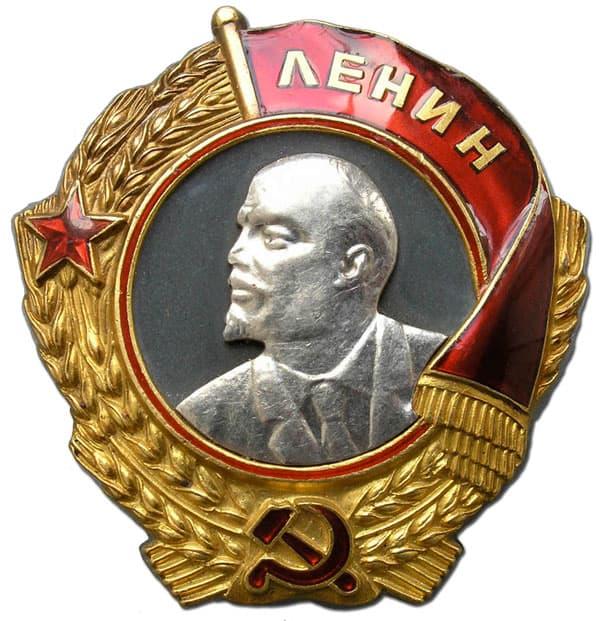 Орден Ленина 3 тип