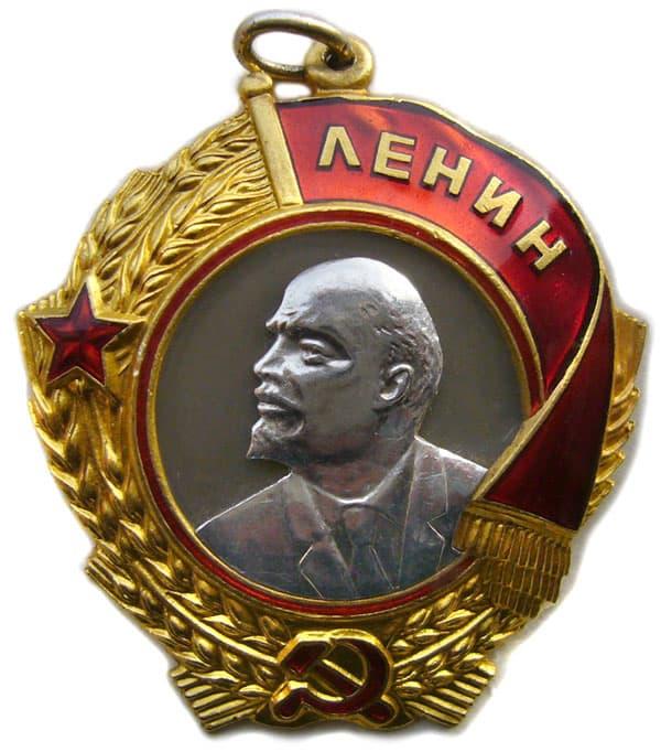 Орден Ленина 4 тип