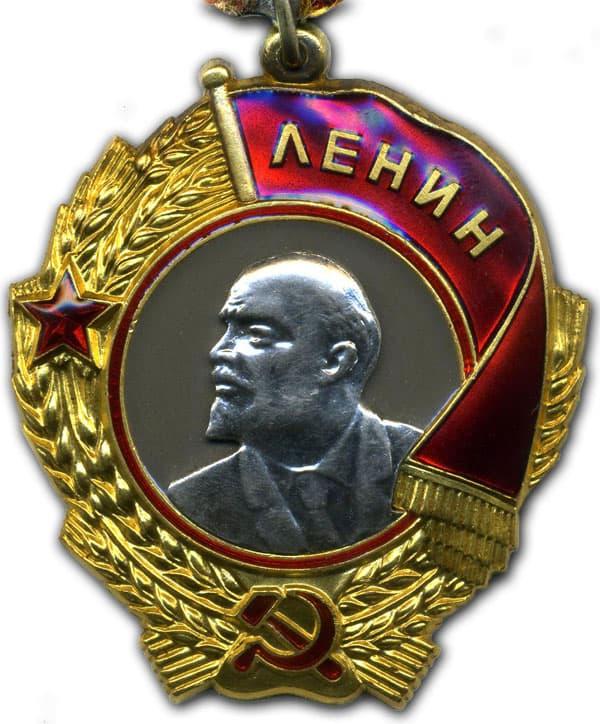 Орден Ленина 5 тип