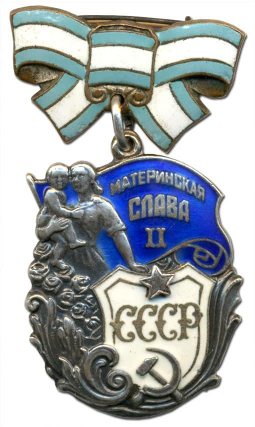 """Орден """"Материнская Слава"""" второй степени"""