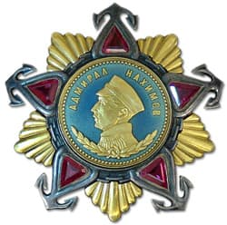Изображение ордена Нахимова 1  степени