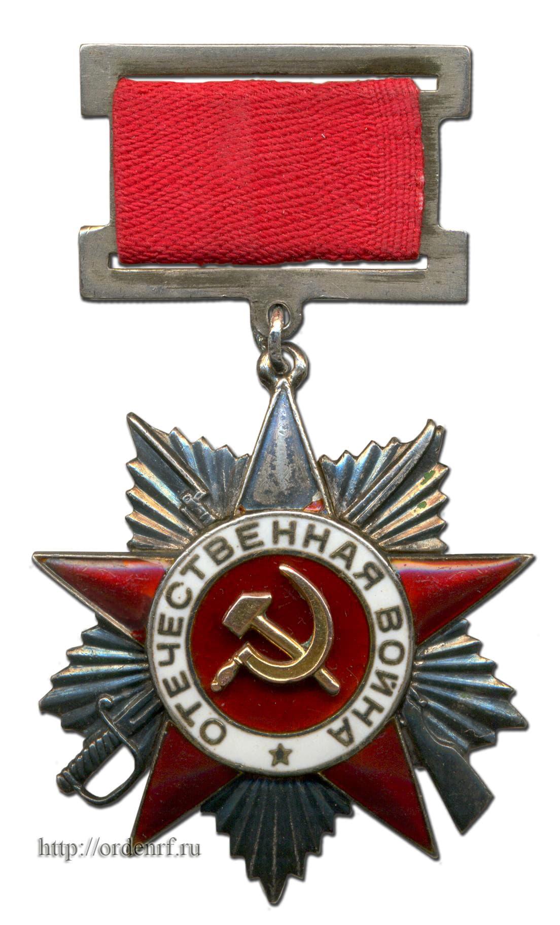 Скачать книгу орден красного знамени