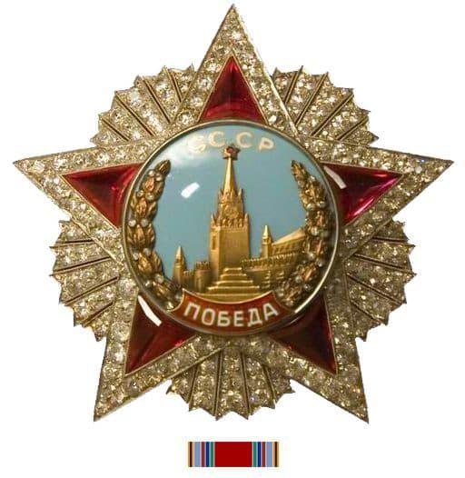 Изображение ордена Победа