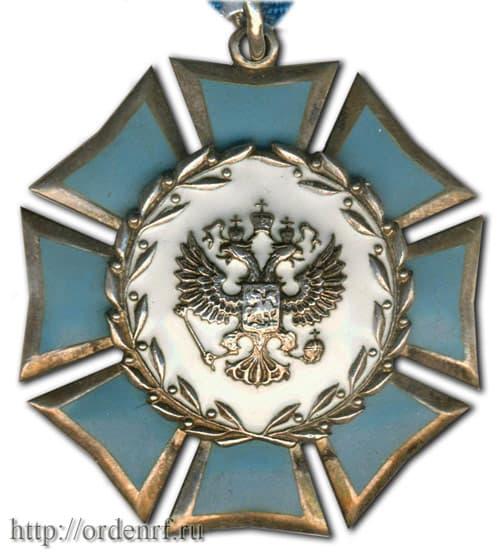 Орден Почета Россия