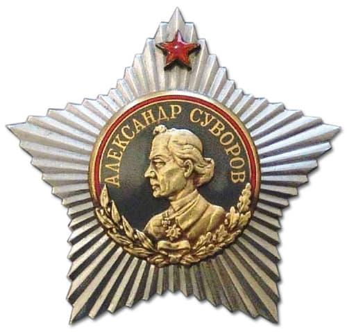 Орден Суворова первой степени
