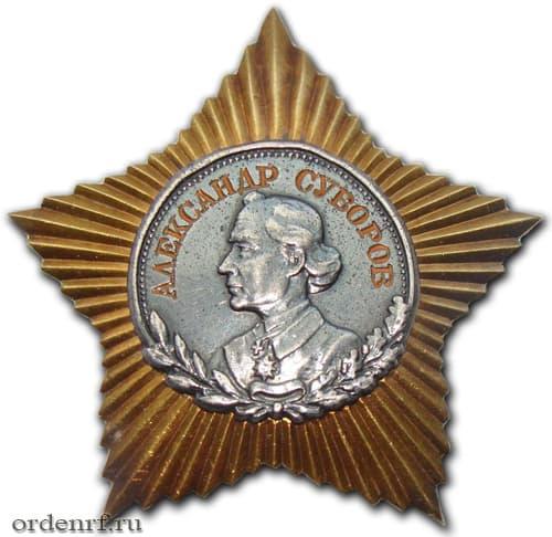Орден Суворова второй степени
