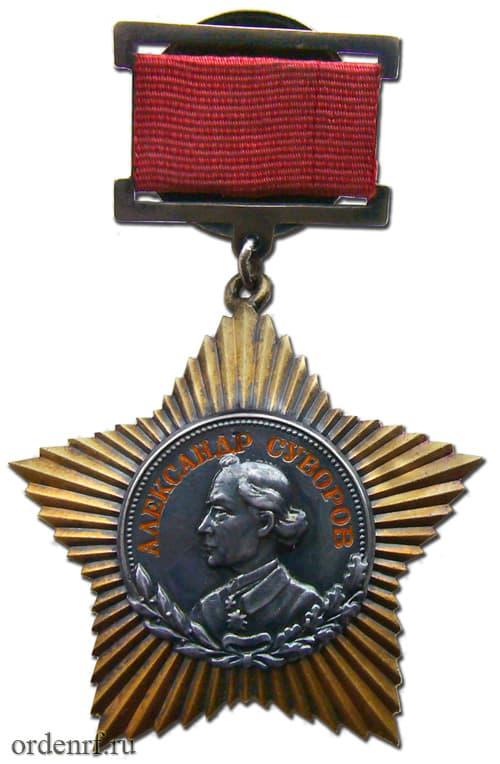 Орден Суворова второй степени подвесной