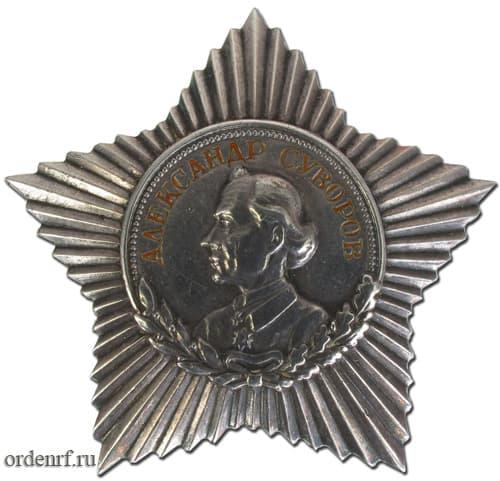 Орден Суворова третьей степени