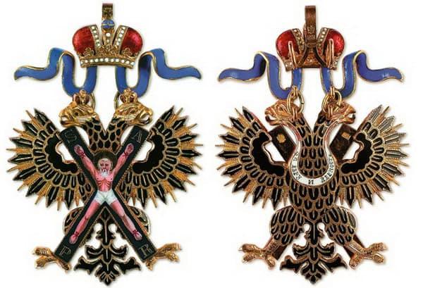 Орден Святого апостола Андрея Первозванного, лицевая сторона