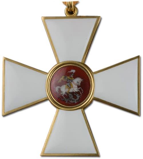 Орден Святого Георгия 1 степени Российская Федерация