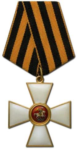 Орден Святого Георгия 4 степени РФ
