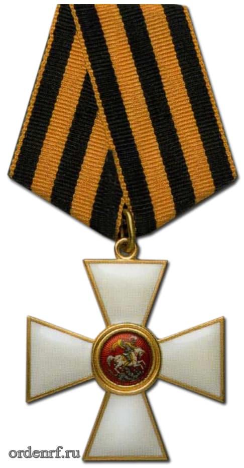 Кавалеры знака ордена святого георгия россии