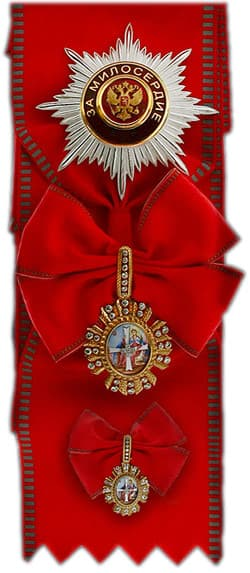 знаки ордена Святой  Екатерины РФ