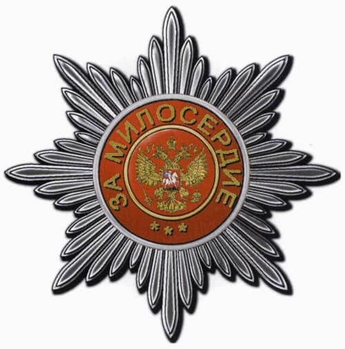 звезда ордена Святой  Екатерины РФ