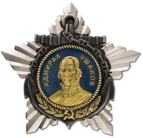 Знак Ордена Ушакова 1 степени