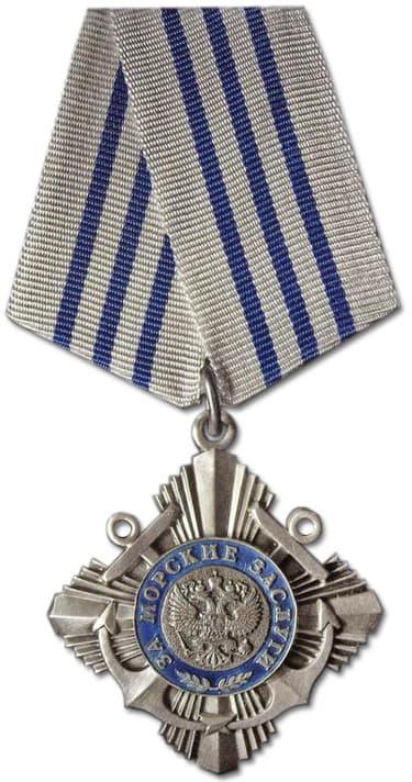 Орден За морские заслуги аверс