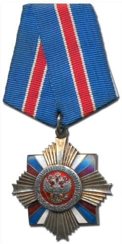 "Орден ""За военные заслуги"""