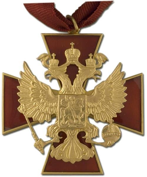 Орден За заслуги перед Отечеством 2 степени