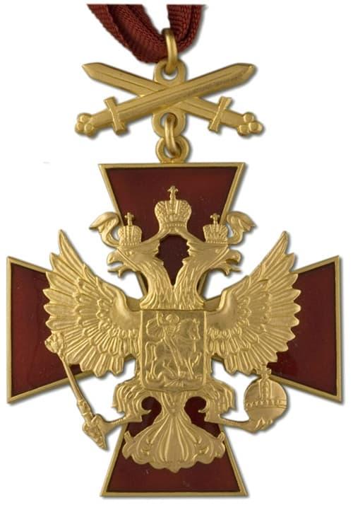 Орден За заслуги перед Отечеством 3 степени с мечами