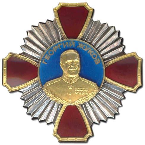 Орден Жукова винтовой