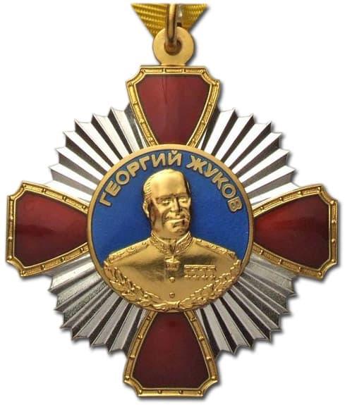 Орден Жукова подвесной вариант